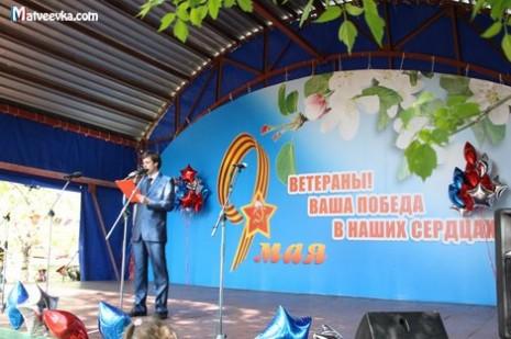 9maya_matveevskoe001